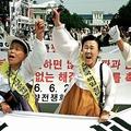 慰安婦問題で韓国が仕掛ける歴史戦 日本に闘う準備はあるか?