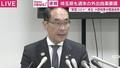 埼玉の大野元裕知事 県民に今週末の不要不急の外出を自粛するよう要請
