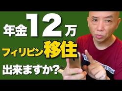 「アキラ先輩, Akira Senpai」の公式YouTubeより https://www.youtube.com/channel/UCLI14vmxBc9RJRf480Kb-1Q