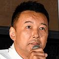 れいわ新選組を率いる山本太郎代表