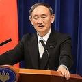 菅義偉・首相にも政治資金収支報告書に収支が記載されていないパーティーやイベントがあった