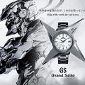隠密行動を強力にサポート 世界初となる「忍者専用」の腕時計を発表