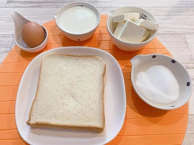 チーズ 食パン ケーキ バスク