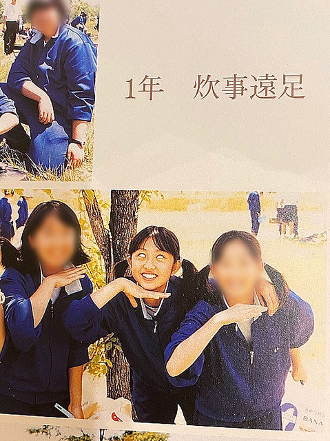 菊地 亜美 ブログ