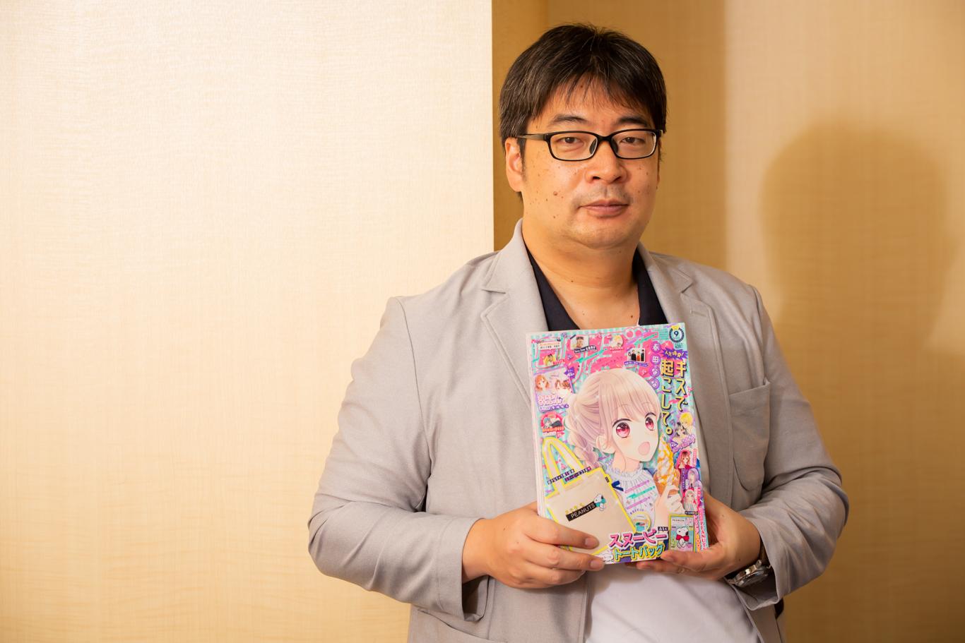恋愛の漫画も、恋愛じゃない漫画も、彩り豊かに。編集長・相田聡一が語る「りぼん」の未来
