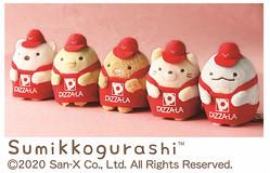 『すみっコぐらし てのりぬいぐるみ5体セット』が当たる! (C)2020 San-X Co., Ltd. All Rights Reserved.