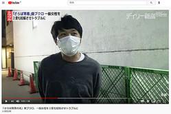 東ブクロ(YouTube「デイリー新潮」公式チャンネルより)