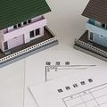 「住宅ローン審査」に大きく影響 転職したい人が見落とすリスク