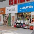 「携帯電話料金は4割値下げの余地ある」菅官房長官の発言に疑問