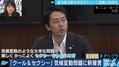 小泉進次郎氏の発言を夏野剛氏が評価「新時代を演出した」