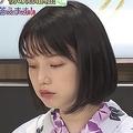 弘中綾香アナ、ファンからのお悩み相談をメッタ斬り「本当にダサい」