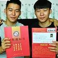 双子がさまざまな場面でシンクロすることは珍しくないが、中国のある兄弟はなんと2018年の大学統一入学試験で成績が564点と全く同じ。さらに石家荘鉄道大学の同じ学科の同じクラスに入学することになるという同じこと尽くしの進学となった。