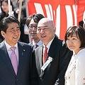 百田尚樹氏の「日本国紀」がネット右翼に絶賛された理由
