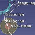 台風19号が関東や東海を直撃のおそれ 3連休初日の外出は「極めて危険」