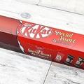 コストコの50枚超KitKatが便利
