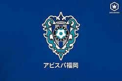 福岡が19日からトップチームの活動再開を発表…アカデミーやショップも順次再開