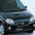 海外で言うと恥ずかしい!? 日本車のおかしな車名3選