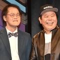 よしもとの新旧ブサイクが共演(左から)稲田直樹、ほんこん (C)ORICON NewS inc.