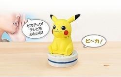 歌ったり、「10まんボルト」を出すことも (C)Nintendo・Creatures・GAME FREAK・ TV Tokyo・ShoPro・JR Kikaku (C)Pokemon