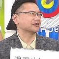 江川達也氏が漫画村事件をめぐり推測「こっち側の人もいるのでは」