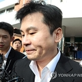 警察から取り調べを受けている梁鉉錫氏(資料写真)=(聯合ニュース)