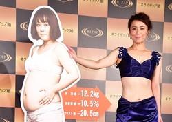 佐藤仁美、ライザップで12.2kg減量「38年間の人生で一番キレイ