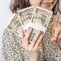 最新「平均給与」調査…200万〜300万円台が2番目に多い衝撃