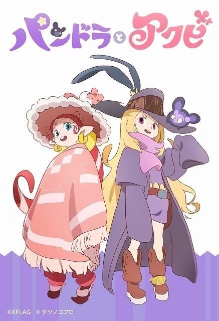 大 魔王 キャラクター ハクション 2020