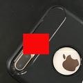 反応が悪いiPhoneのSuica決済 センサーは上部のカメラ横にあった