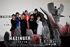 劇場版マジンガーZ」主演・森久保祥太郎が石丸博也との新旧兜甲児役の ...
