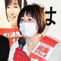 広島 シングルマザー候補に疑惑