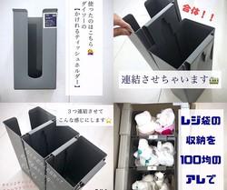 レジ袋の収納はどうしてる!便利グッズやアイデア実例を紹介