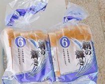 朝の輝き/1袋72円