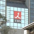TBS「クレイジージャーニー」が休止 珍生物11種を不適切に仕込み