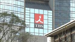 """TBS「クレイジージャーニー」で繰り返し""""やらせ"""""""