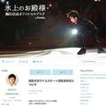織田信成が語った監督辞任の理由 関西大学の回答に批判が殺到
