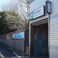 都心の「閑散とした駅」10選 新宿駅のお隣「南新宿駅」もランクイン