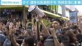 反政府デモが市民の生活にも影響 タイ - ABEMA TIMES