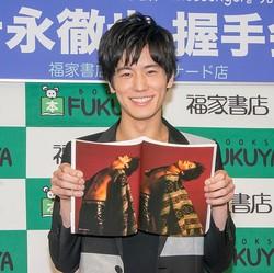 ファースト写真集「Messenger」発売イベントに登壇した岩永徹也
