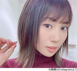 元AKB48の増田有華「私死んでないし」