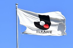 Jリーグ・村井チェアマン、緊急事態宣言を受け声明文を発表…「更なる感染拡大防止に努めていく」