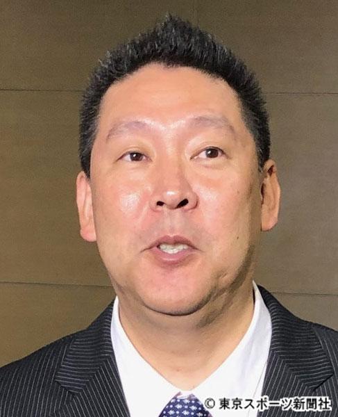 【N国】小学生が握り拳をつくりながら「NHKをぶっ壊す!」…親は困惑