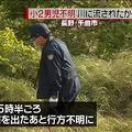 長野県で小学2年生の男児が行方不明に 川に流されたとみて捜索