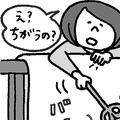 布団を干した後の布団叩きはNG(イラスト/こさかいずみ)