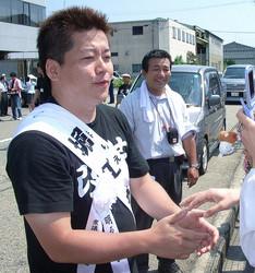 05年衆院選・広島6区に出馬した堀江貴文氏