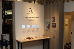 DNPがDESIGNART TOKYO 2018でIoTを暮らしに溶け込ませるコンセプトモデル「Connected Lifestyle」を展示
