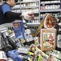 韓国で起こる日本製品「不買運動」の目的と政府の関与