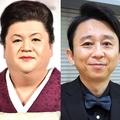 (左から)マツコ・デラックス、有吉弘行 (C)ORICON NewS inc.