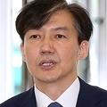 韓国の法務相候補 娘の疑惑謝罪