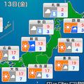 13日は東西日本で春らしい陽気 花粉大量飛散のため対策が必須